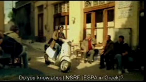 RegioStars_2009_grec